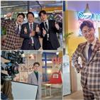 영탁,꼰대인턴,차영석,특별출연,방송,연기