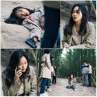 김고은,대숲,정태을,피투성이,모습,이림