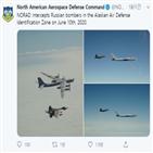 비행,폭격기,러시아,미국,상공