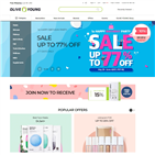 글로벌몰,국가,제품,해외,매출,CJ올리브영,화장품