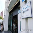 음식점업,도소매업,백년가게,선정,충북,서울,태극당,경남,서비스업,제조업