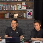 송중기,가세연,이혼,기자,변호사,소송,김용호,채널,회장