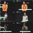 인터뷰,식재료,봉태규,문가영,웨이스트,푸드