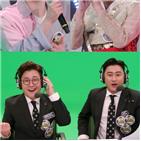 노래,박현호,편애중계,마음,준비