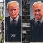 미국,조사,이스라엘,제재,전쟁,범죄