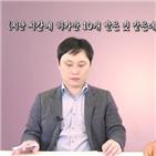전형진,김경래,경우,대표,부분