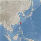 지진,발생