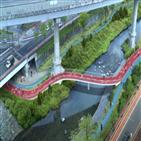 자전거,만든다,한강대로,자전거전용도로,한강