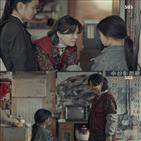 엄마,김정영,모성애,모습,루나