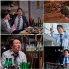 연기,꼰대인턴,김응수,꼰대,인턴