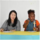 동티모르,여성,코로나19,한국,사태,일이
