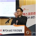 SK,SK바이오팜,상장,신약,이날,30만,급등