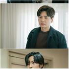 윤태형,김은주,부부,가족,안효석,비밀