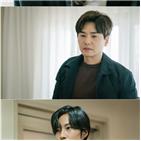 윤태형,김은주,가족,부부,안효석,비밀