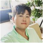 김호중,유튜브,신곡,개설