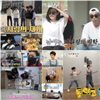 마마,김세진,진혜지,수술,부부,임도형,나하은,낚시,아내,사람