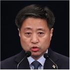 북한,대통령,대응,김여정,북측,담화,청와대,폭파,국민,제1부부장
