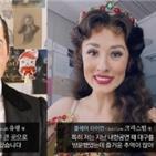 공연,대구,유령,한국,오페라,관객