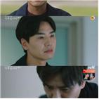 윤태형,김은주,눈물,김태훈,가족