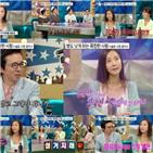 김국진,강수지,방송