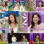 강수지,전효성,김국진,MBC,김하영,라디오스타,웃음,라디오,서프라이즈,김미려