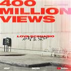 사랑,아이콘,뮤직비디오,차트,글로벌