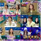 강수지,전효성,김국진,MBC,김하영,웃음,라디오,서프라이즈,라디오스타,김미려