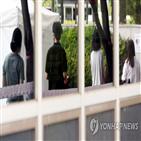 수도권,코로나19,집단감염,전파,확진자가,지역,대전,방문판매업체