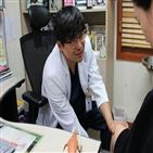 줄기세포,연골,치료법,방법,제대혈