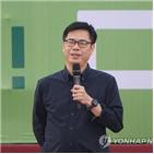 가오슝,민진당,국민당,대만,후보