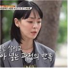 김윤아,육아,지금