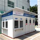 확진,수도권,신규,코로나19,누적,서울