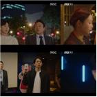 가열찬,시청률,꼰대인턴,이태리,MBC