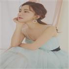 김나희,여사장,사장색기,섹시