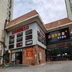 베이징,코로나19,한국,중국,검사,왕징,시장