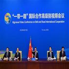 일대일,중국,협력,코로나19,사태,경제,건설