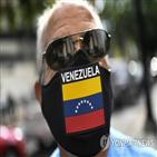 베네수엘라,제재,마두로,정권,원유,미국