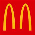맥도날드,미국,채용,코로나19,종업원