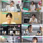 한지혜,스토,제주,식사,눈길,방송
