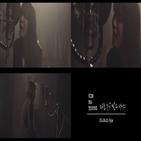김나영,다른,싱글,영상