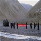 인도,중국,지역,병력,양국,연구진