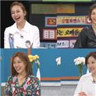 김선경,변정수,함연지,최초,비디오스타