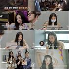 유빈,모습,박진영,회사,아티스트,다양