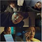 강호,피해자,박재민,지수철,발견,커터칼,사건,현장