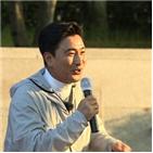 허벅지,노래,멤버,안정환,노래방