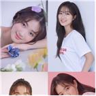 김혜윤,비주얼,프로필