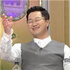 지상렬,김국진