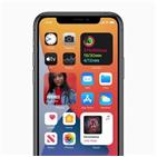 기능,화면,애플,홈화면,안내