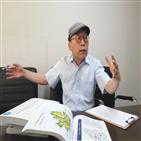 부동산,지역,소장,계획,청라지구,아파트,국토종합계획,서울,투자