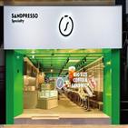 커피,스페셜티,원두,동원,샌드프레소,매장